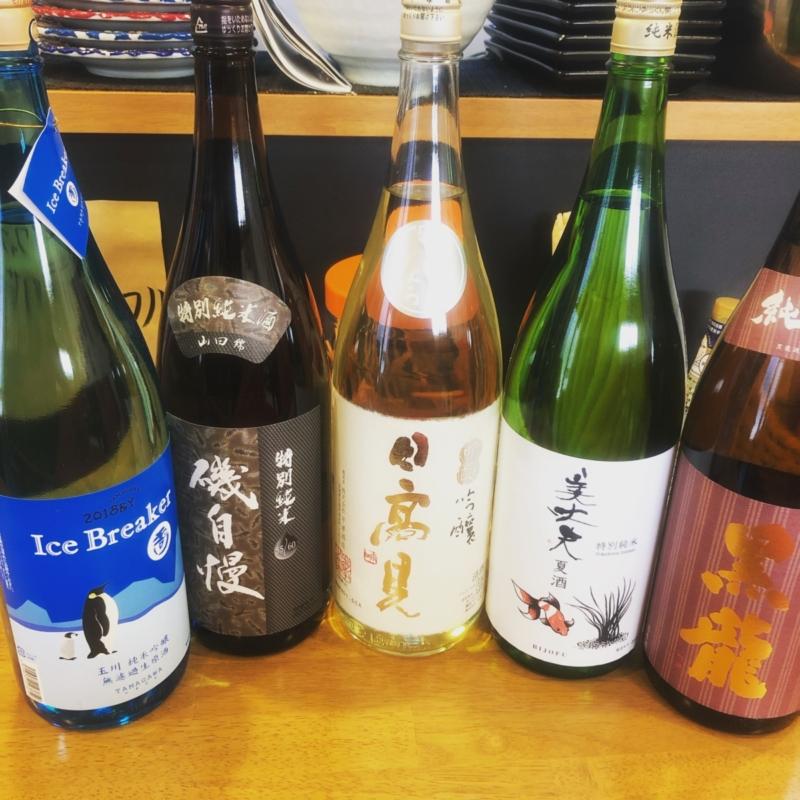 日本酒入荷しました
