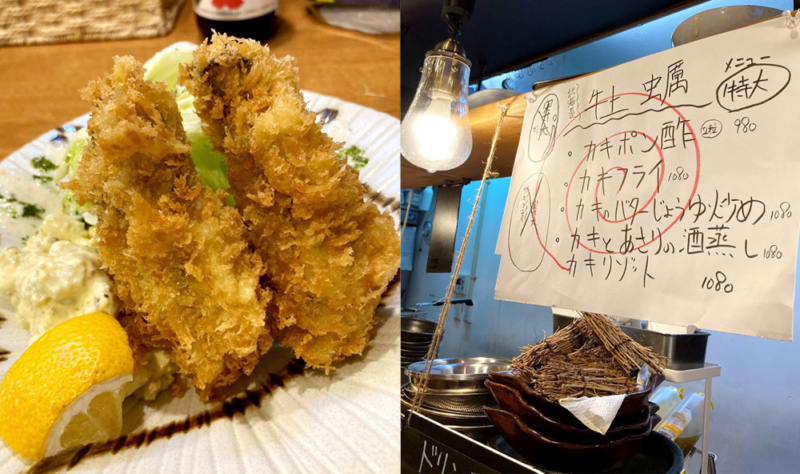 数量限定!北海道産牡蠣